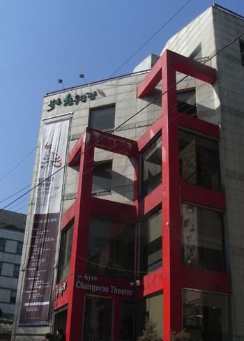 [写真]韓国のBukchon Changwoo劇場