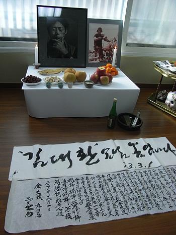 [写真]金大煥氏の祭壇と、張思翼氏、大倉正之助氏の書