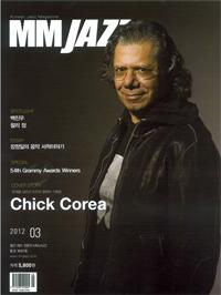 韓国のジャッズ月刊誌「MM JAZZ」